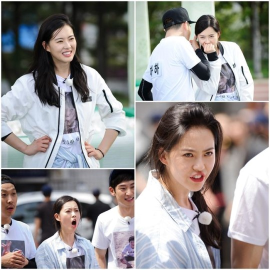 Go Ara Running Man