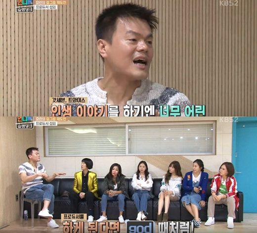 Park Jin Young Unni's Slamdunk