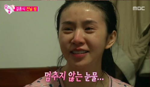 """Jo Se Ho Makes Cao Lu Cry The Night Before Their Wedding On """"We Got Married"""""""