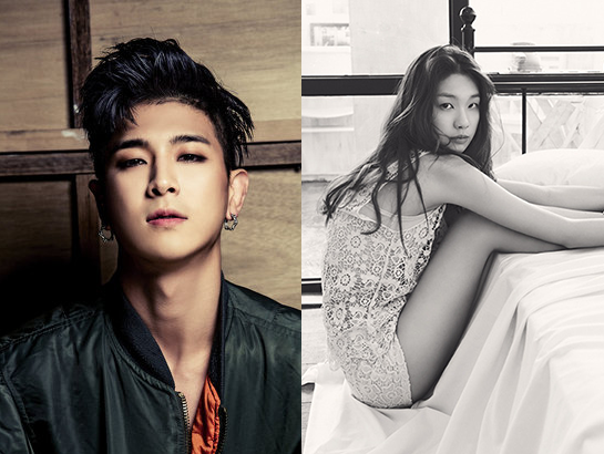 "MADTOWN's Jota Confirmed To Join Kim Jin Kyung On ""We Got Married"""