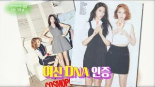 Seolhyun Sister