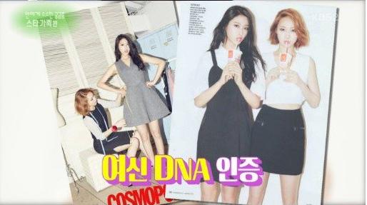 """Entertainment Weekly"" Spotlights Suzy, Hani, Seolhyun, And Their Siblings"