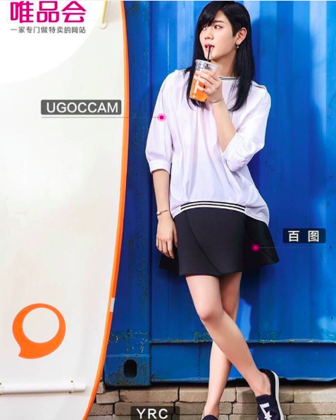 NU'EST's Ren Is Shattering Gender Stereotypes In VIP Shop Ad