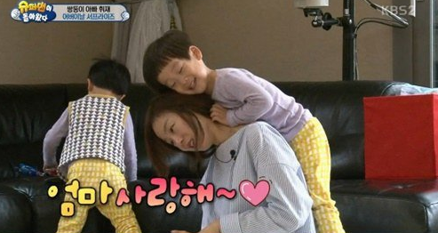 Seo Eon And Seo Jun Give Their Parents A Moment To Remember On Parents' Day