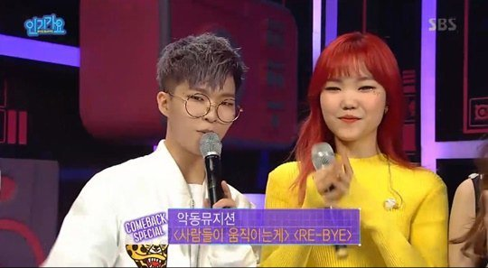 "Akdong Musician's Lee Chanhyuk Mentions His Sister's Rebellious Phase On ""Inkigayo"""
