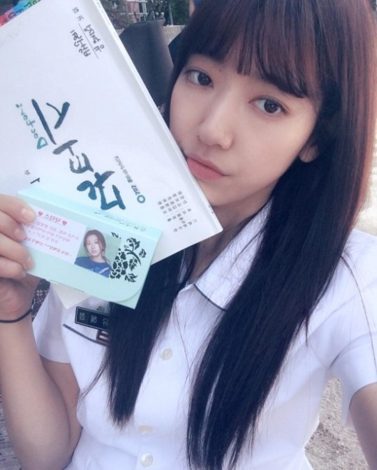 Park Shin Hye Delights Fans With An Update On Her Drama