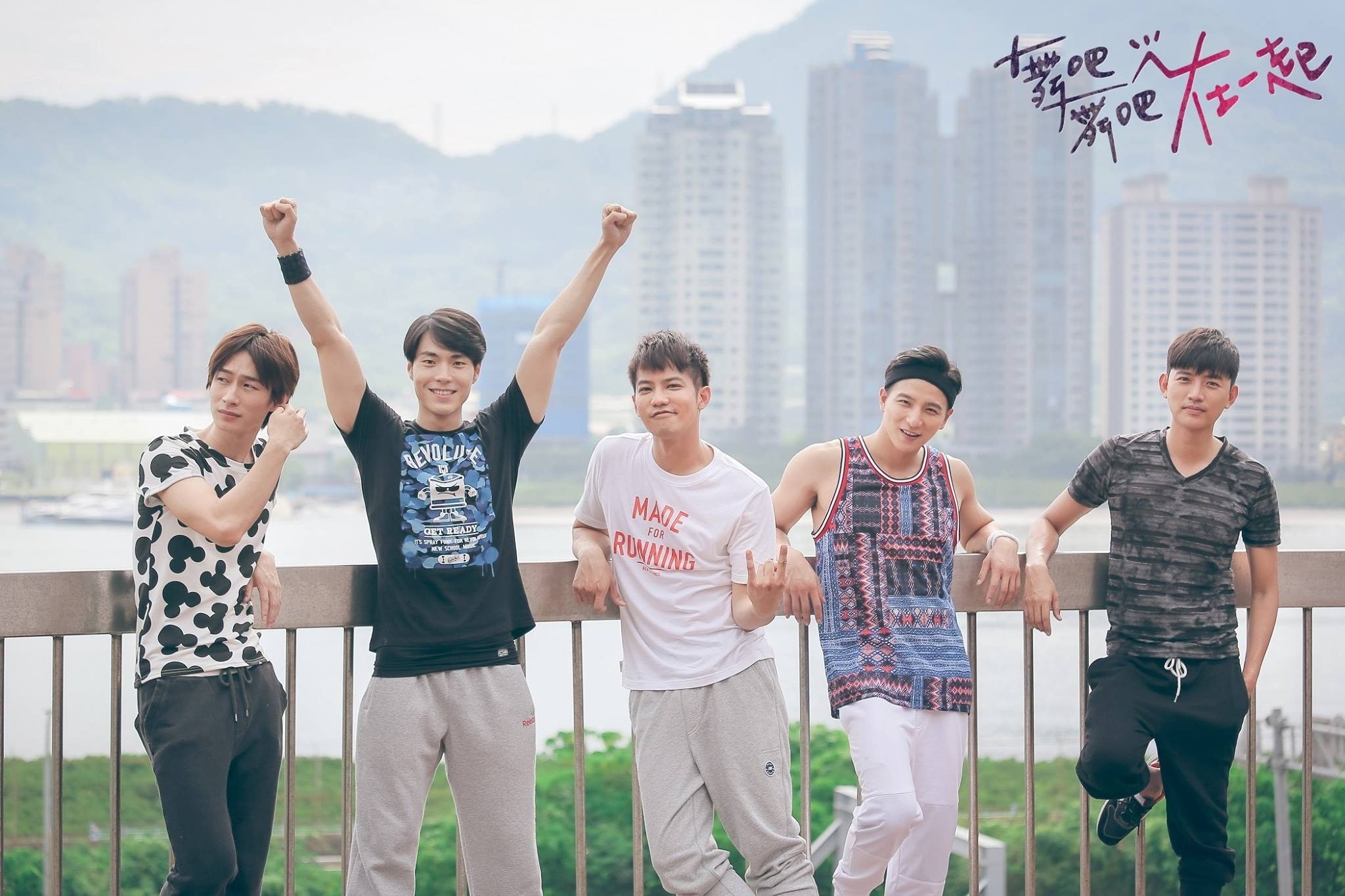 5 Bromantic Taiwanese Dramas That'll Make You Feel All The Feelings