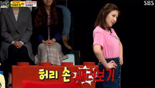 "Watch: Red Velvet's Joy Shows Off Her Best ""Miss Korea Pose"""