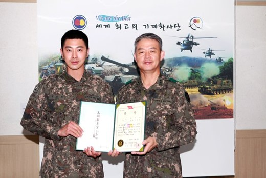 TVXQ's Yunho Achieves Status Of Special Class Soldier During Military Service