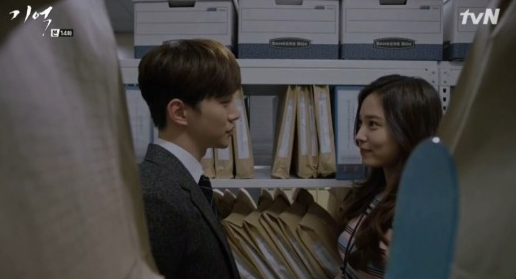 "Yoon So Hee Reveals Behind-The-Scenes Secrets About Kiss Scene With Junho In ""Memory"""