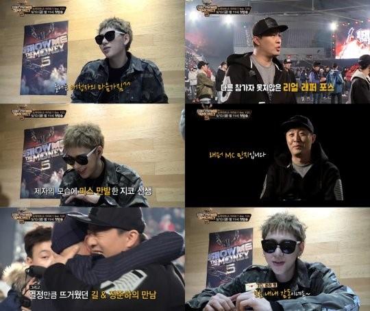 "Zico Praises Jung Joon Ha's Rap On ""Show Me The Money 5"""