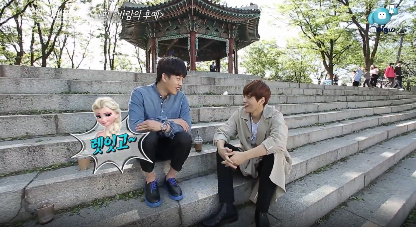 Watch Kim Min Suk And Infinite S L Go On A Spring Adventure Celebrity