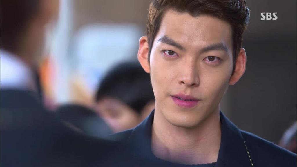 Kim Woo Bin Heirs