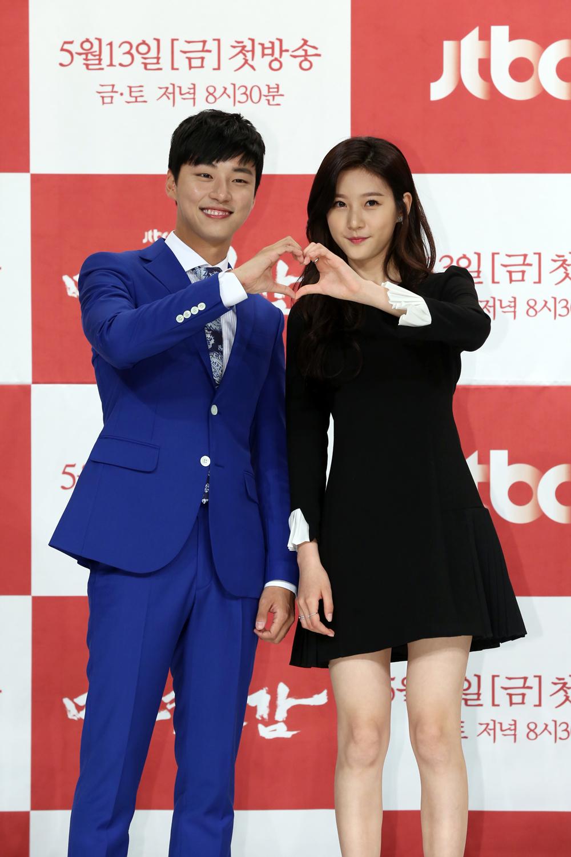 Yoon Shi Yoon Kim Sae Ron