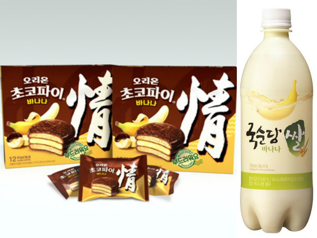 Will Banana Become The New Honey Butter Craze?