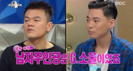 """JYP Reveals G.Soul Was Supposed To Play Kim Soo Hyun's Role In """"Dream High"""""""