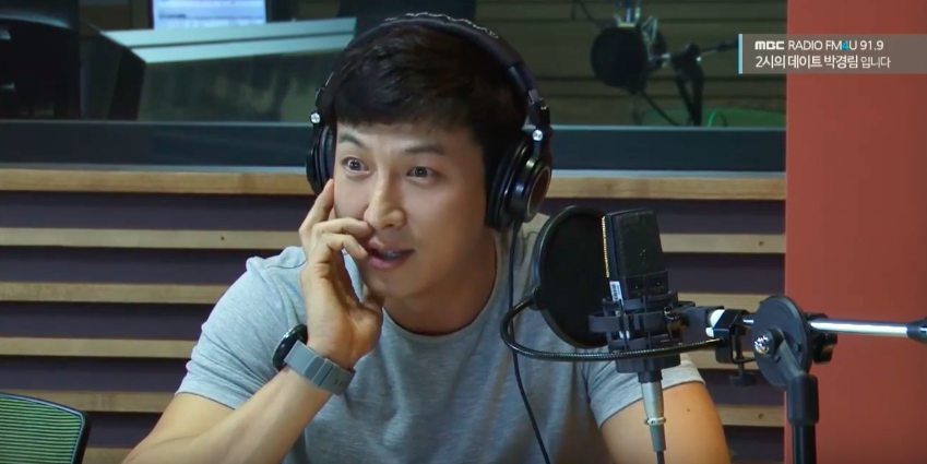 """Was There A Ghost In The Studio On """"Park Kyung Rim's 2 O'Clock Date Radio""""?"""
