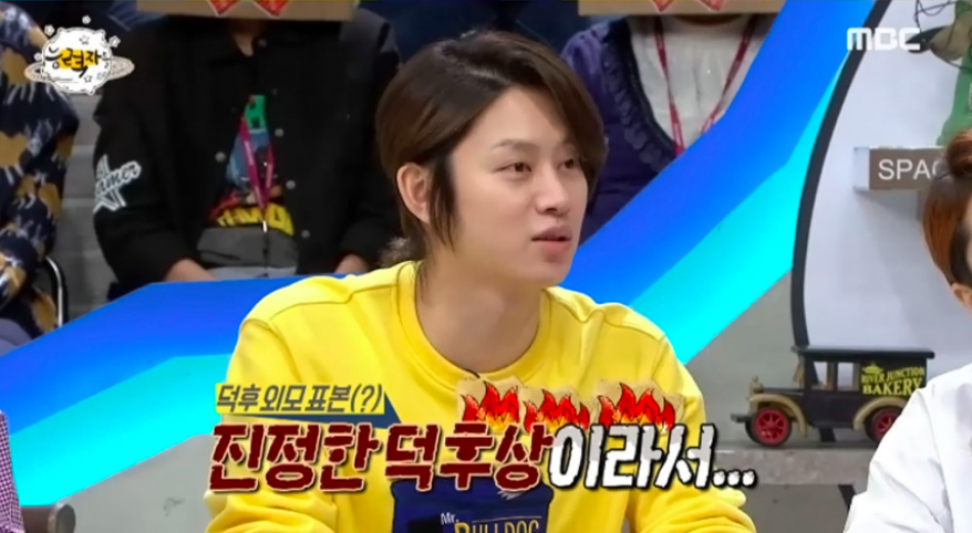 Super Junior's Heechul Reveals His Girl Group Obsession And Jinx