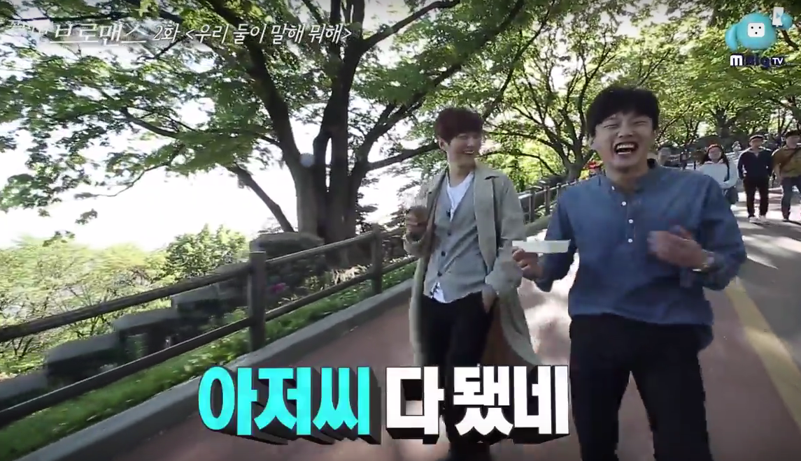 """Watch: INFINITE's L And Kim Min Suk Continue Their Seoul Exploration In """"Celebrity Bromance"""""""