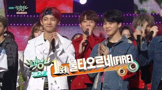 "Watch: BTS Gets 2nd Win With ""Fire"" On ""Music Bank"""