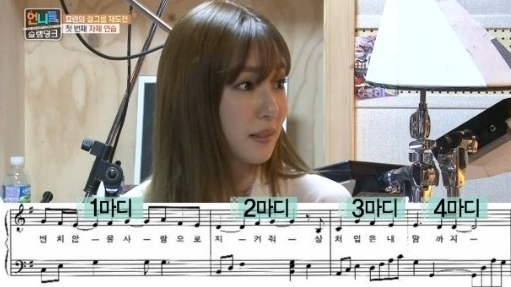 Tiffany Talks About Her Shortest Solo Part In A Girls' Generation Song