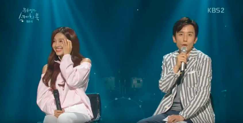 Adorable Video Of A Young Jung Eun Ji Singing Resurfaces