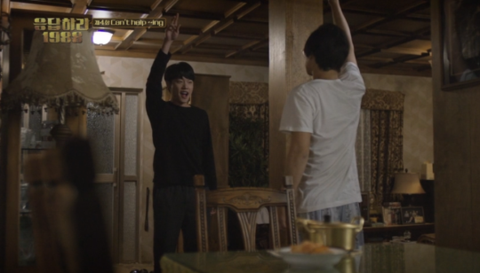reply 1988 ep5