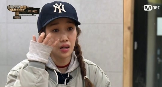 "Former Jewelry Member Ha Joo Yeon Sheds Tears During ""Show Me The Money 5"" Auditions"