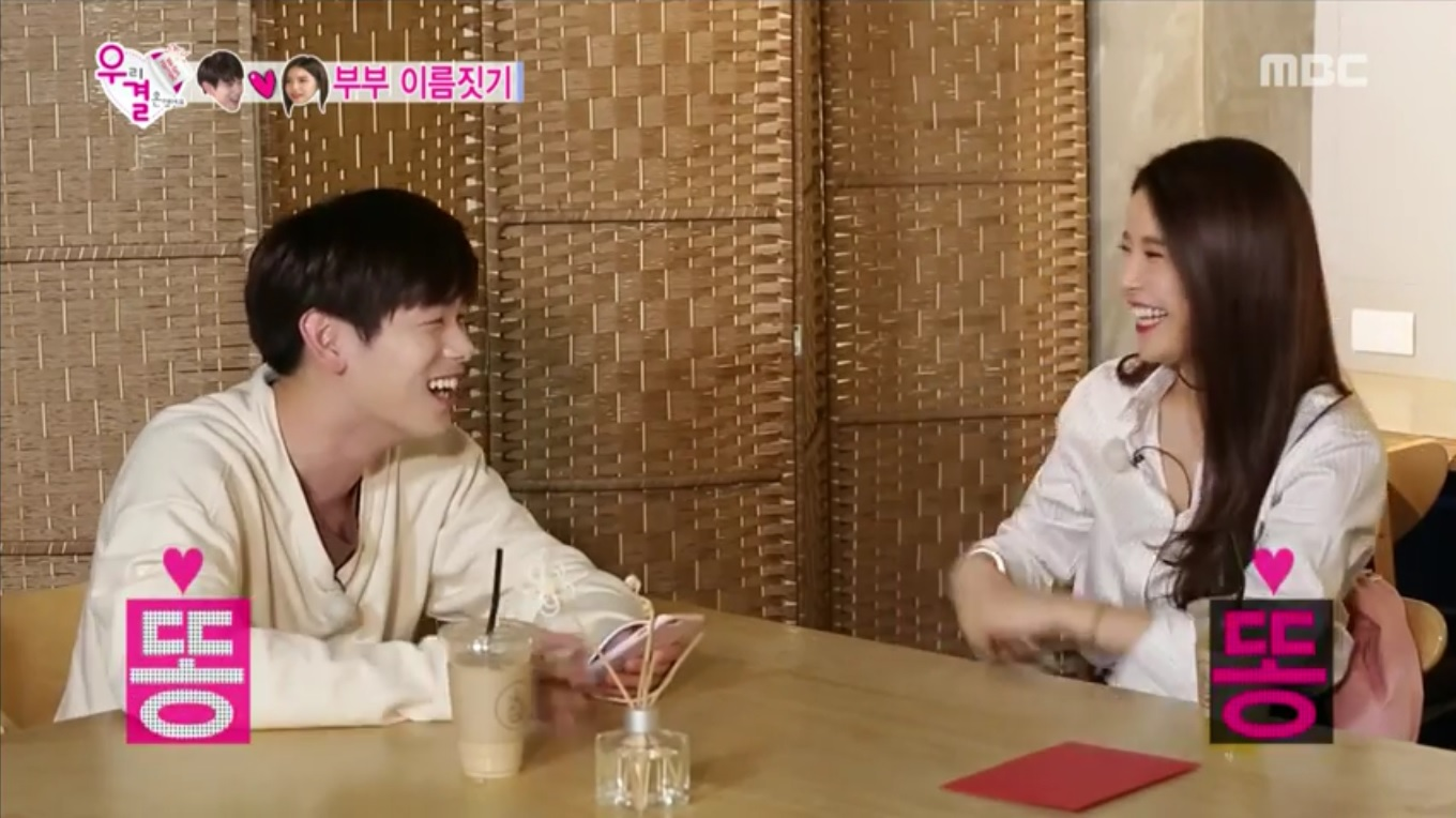 Watch: Eric Nam and MAMAMOO's Solar Pick A Cute Couple Name