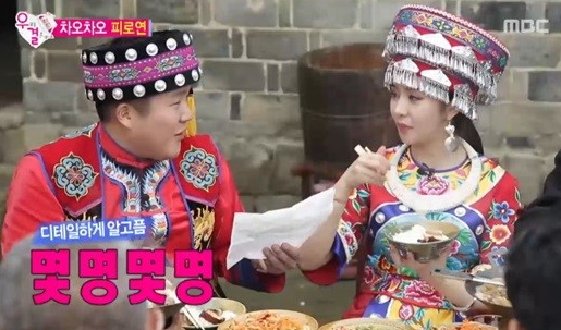 "FIESTAR's Cao Lu And Jo Se Ho Told To Hurry Up And Have Kids On ""We Got Married"""