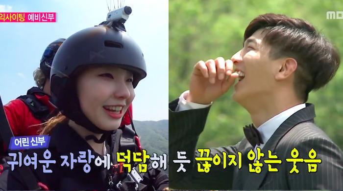 kim jin kyung jota