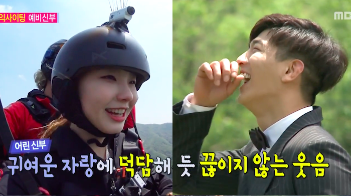 """Watch: New Couple Kim Jin Kyung And Jota Have An Epic First Meeting On """"We Got Married"""""""