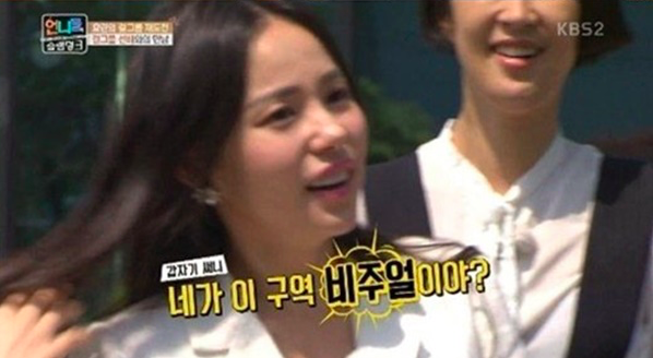 """Min Hyo Rin Tries To Get Tough With TWICE On """"Sister's Slam Dunk"""""""