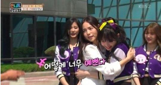 TWICE Nayeon Min Hyo Rin