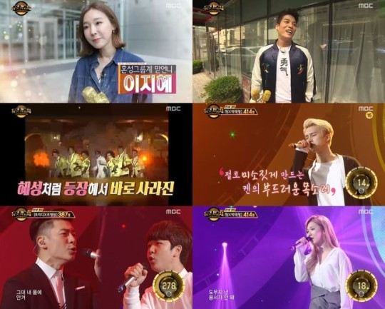 "VIXX's Ken, Red Velvet's Wendy, 2AM's Changmin, And More Battle It Out On ""Duet Song Festival"""