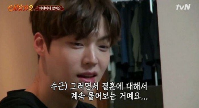 Ahn Jae Hyun Reveals Reason Why Ku Hye Sun Agreed To Marriage