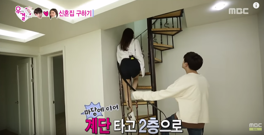 "Eric Nam Proves Once More That Chivalry Is Not Dead On ""We Got Married"""