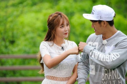 ye jin and kim jong kook dating