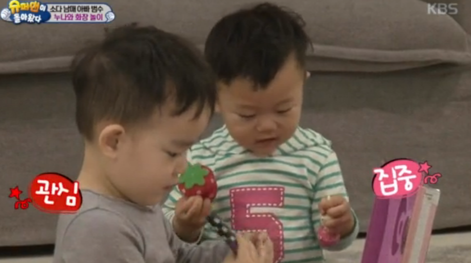 "Daebak And Da Eul Get Into So Eul's Makeup Box On ""The Return Of Superman"""