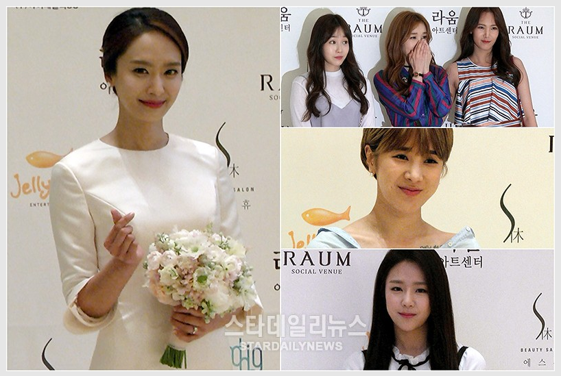 park jung ah wedding star daily news