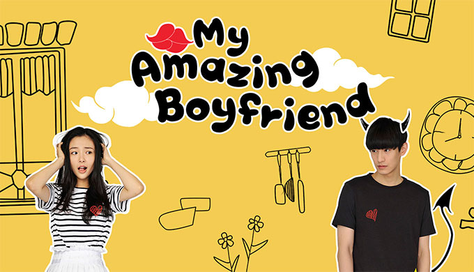 My Amazing Boyfriend Cover