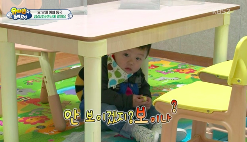 "Daebak Wows With His Problem Solving Skills On ""The Return Of Superman"""