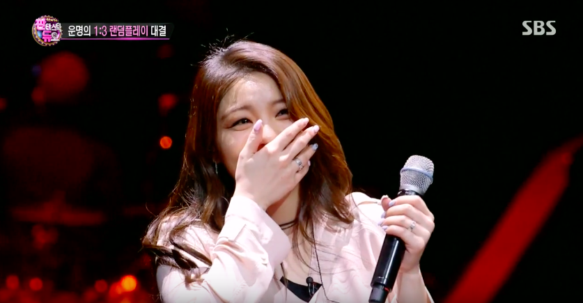 "Watch: Ailee Can't Believe Her Ears During This Cover Of ""I Will Show You"" And Neither Can We"