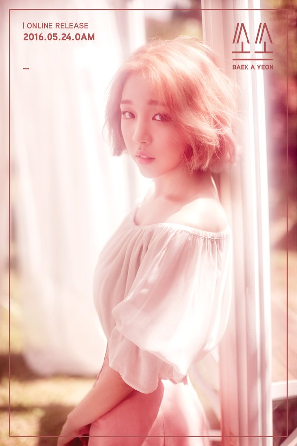 baek ah yeon 4