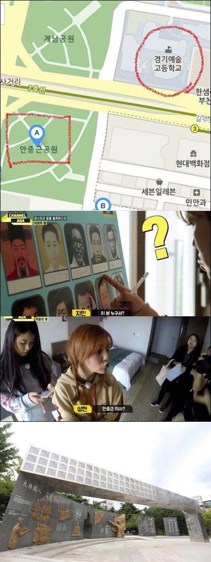 AOA Seolhyun Jimin Controversy