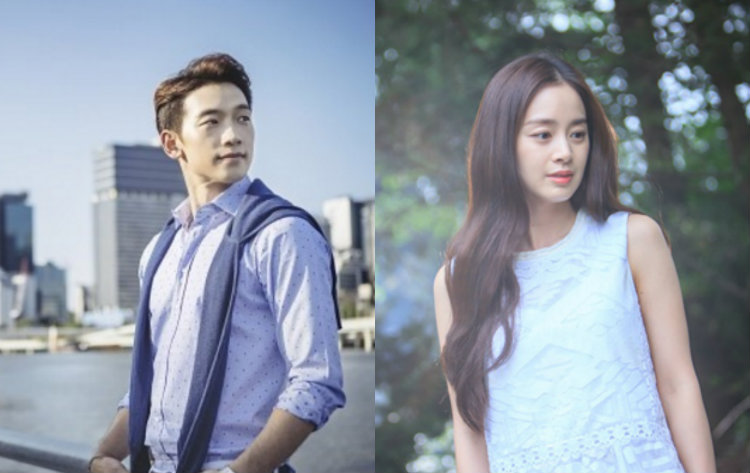 Rain and Kim Tae Hee Vacation in Jeju Island With Family