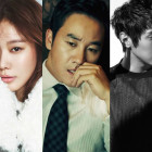 "Kim Ah Joong, Uhm Tae Woong, And Ji Hyun Woo Confirmed For Thriller Drama ""Wanted"""
