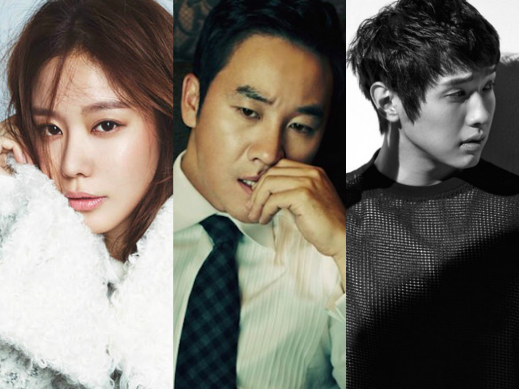 "Kim Ah Joong, Uhm Tae Woong, And Ji Hyun Woo Confirmed For Thriller Drama ""Wanted"""