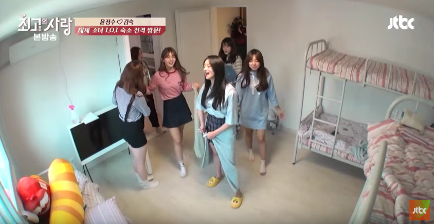 WATCH: I.O.I Members Give A Tour Of Their Adorable Home