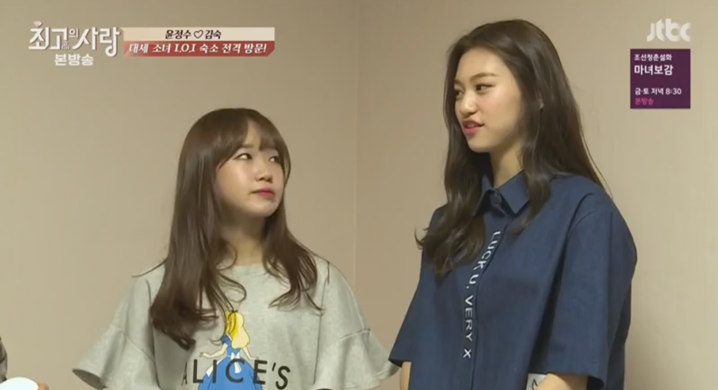 I.O.I Reveals How Little They Are Able To Sleep